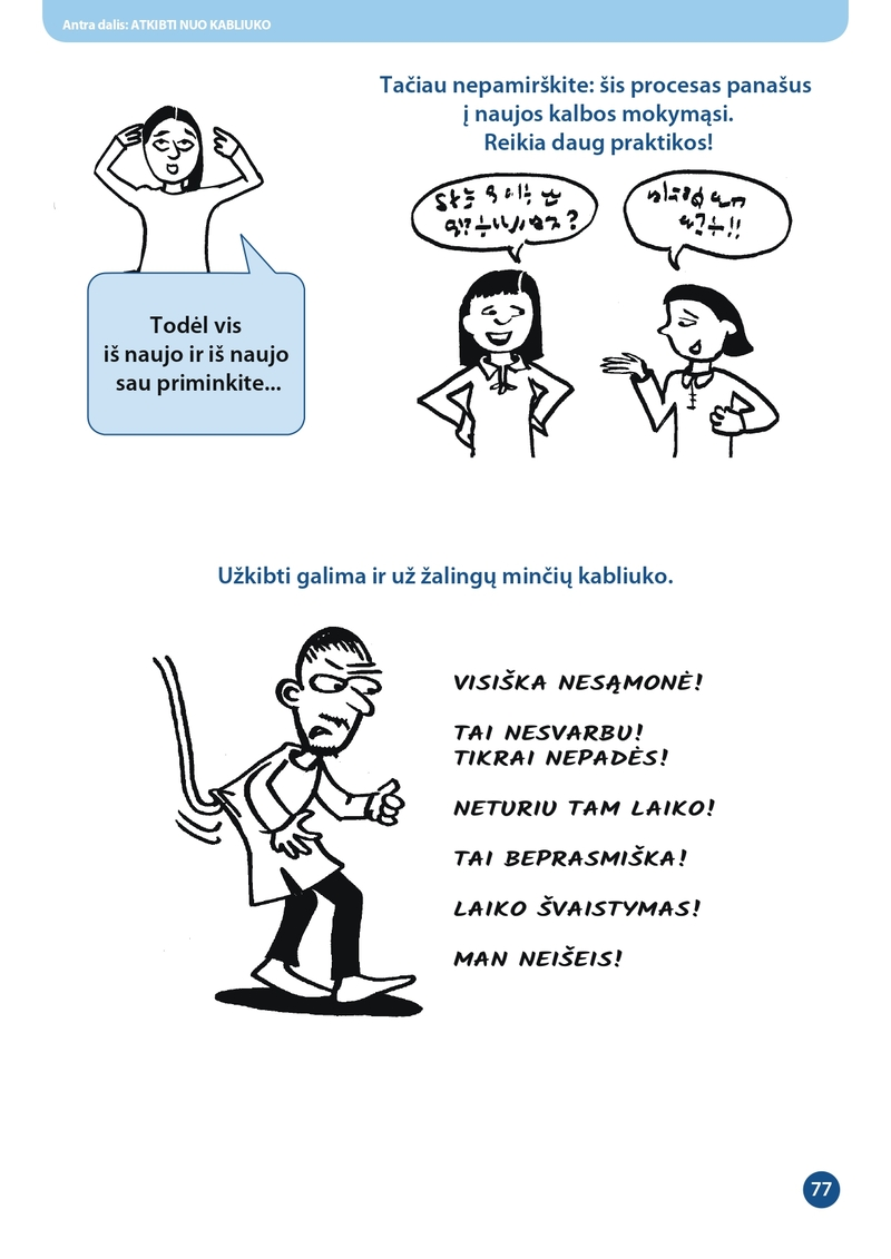 Doing What matters in times of stress an illustrated guide_Lithuanian_CC BY NC SA IGO_Redacted[68]_page-0079